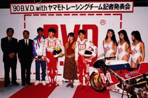 1990年 プレス発表会