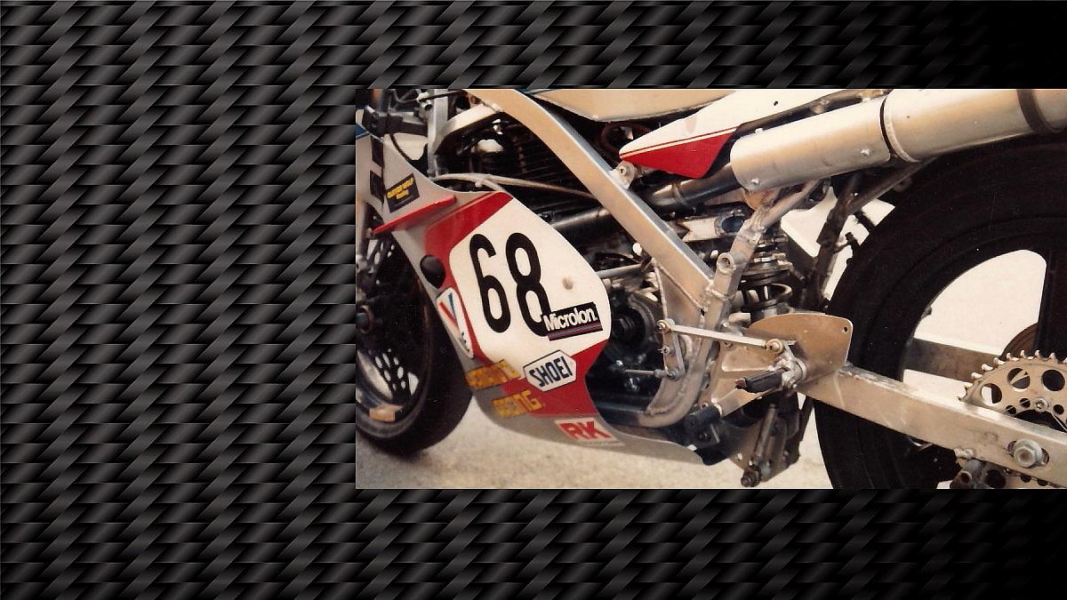 ヤマモトレーシング物語|記憶に残るSR500