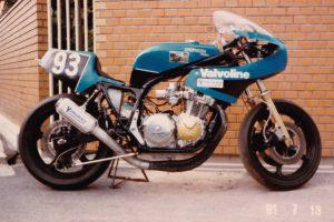 ヤマモト CB900F(1981)