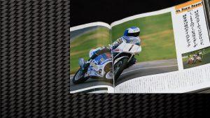 1986年 鈴鹿4耐 ポールポジション