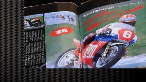 1989年全日本TT-F1初優勝