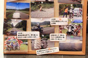 KTM大阪北 ラリー参戦